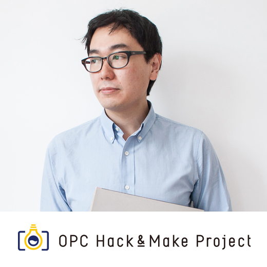 ユウリスズキ + OPC Hack & Make Project