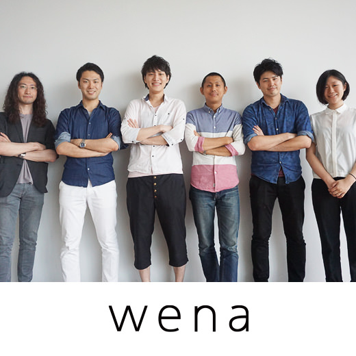 wena project
