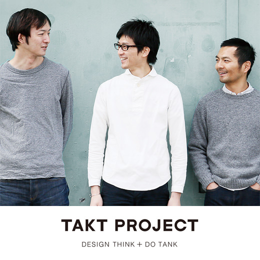 TAKT PROJECT